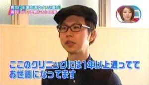 よみうりテレビ『上沼・高田のクギズケ! 』出演(2011)