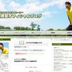 メンタルフィットネス×加圧トレーナー武内教宜ブログ