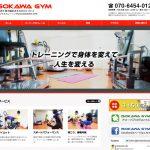 スポーツジム『ISOKAWA GYM』様 ホームページ制作&写真素材撮影担当