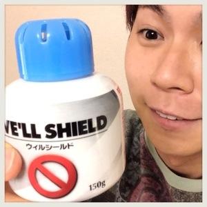 【置いとくだけ!!】ノロウィルスにも効く空間除菌ゲルが助かりMAX
