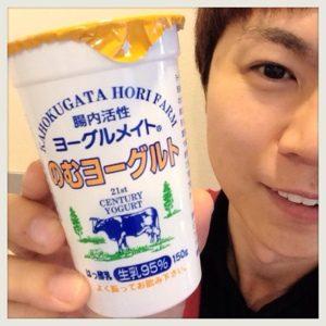 【善玉菌100倍!!】飲むヨーグルト『ヨーグルメイト』が良い理由
