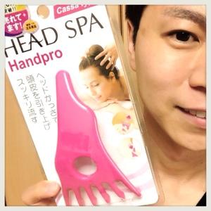 シャンプー前にコレをする!〇〇しながら頭皮マッサージで育毛効果。