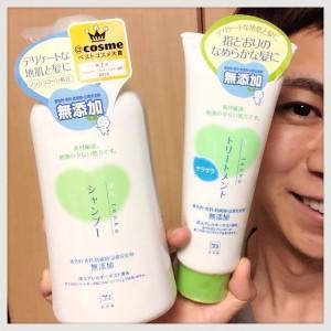 【育毛・発毛】薄毛治療中(AGA)に愛用してた無添加シャンプー