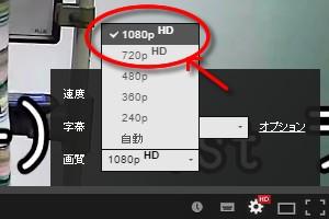 YouTubeに高画質(1080p HD)でアップロードする方法