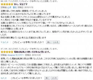 【1.2億円!?】Amazonで買える実用ロボットが気になりMAX