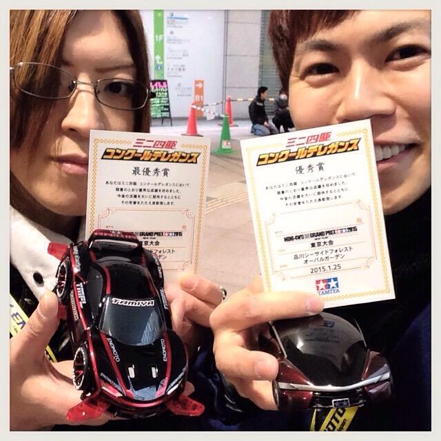 【優秀賞!】ミニ四駆コンクールデレガンスに再挑戦しMAX その3(ラスト)