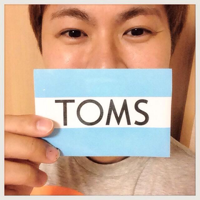 【買う力を与える力に】TOMSお気に入りのシューズを見つけMAX