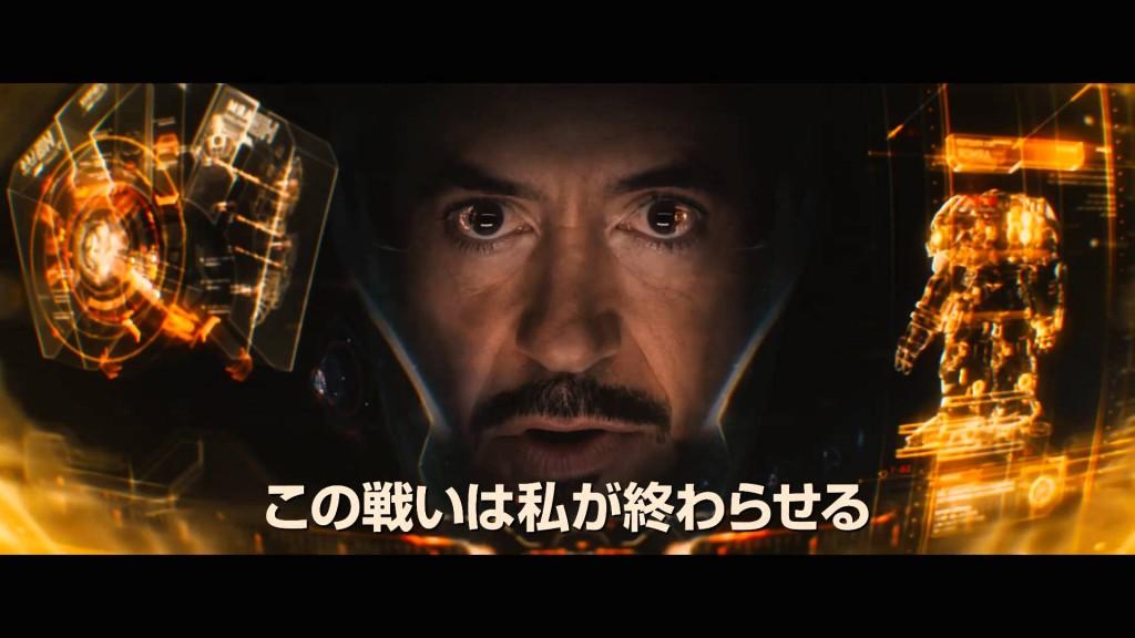 【ネタバレ注意】映画『アベンジャーズ/エイジ・オブ・ウルトロン』予告動画
