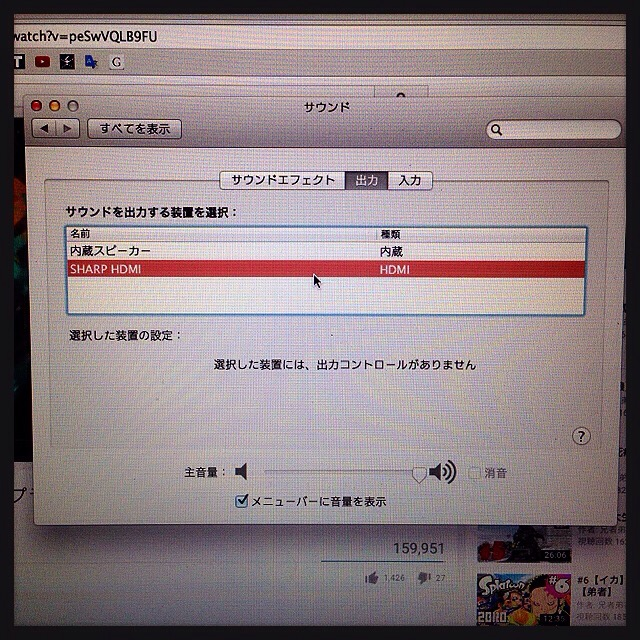 【PS3 or MacBook Air】テレビでYouTubeを観MAX