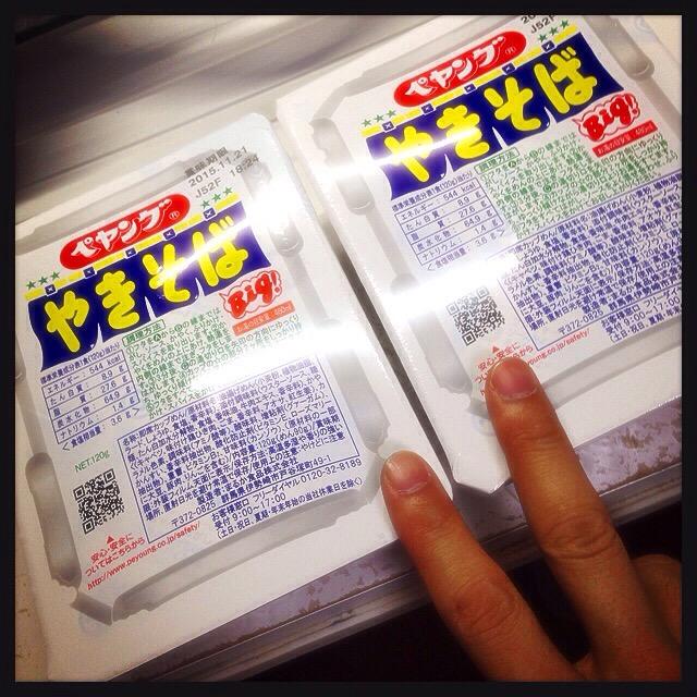 【祝☆販売再開】ペヤング ソースやきそばを『2個』買いMAX