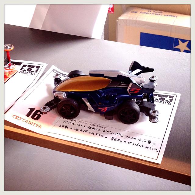 【ミニ四駆】コンデレに参加してみMAX【ジャパンカップ2015東京大会2】