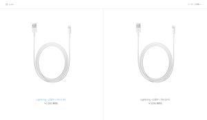 【スマホ充電器いくつある?】iPhoneケーブルならこれをオススメしMAX