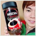 【1杯6円】インスタントorドリップ コーヒー代を節約しMAX