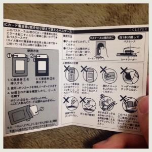 【楽天ランキング人気No.1】パスケース(定期入れ)をオススメしMAX