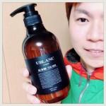 【楽天人気No.1】ウブランオムの髪も洗えるボディソープ-口コミ