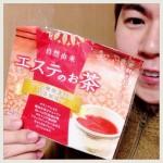 【体験終了!】白いんげん豆エキス入り『エステのお茶』の効果-口コミ
