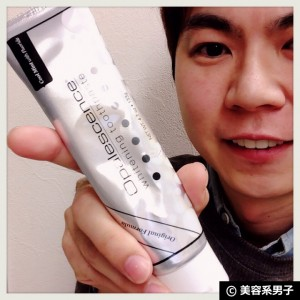【ホワイトニング効果を伸ばす!】オパールエッセンス歯磨き粉-口コミ