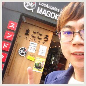【激辛グルメ】東京で『スンドゥブ』ならココをオススメしMAX