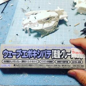 【ミニ四駆】コンデレに参加してみMAX【2016 SPRING 東京大会1】