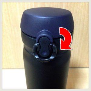 【コーヒー代節約術】人気のサーモス水筒(マグ500)を選びMAX