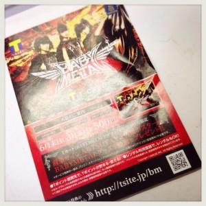 【BABYMETAL】Tカードをベビーメタル仕様に変えるんDEATH!!