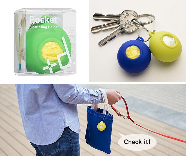 【あったらいいな】+d(プラスディー)『ポケット』-携帯ゴミ袋