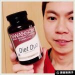 【体験終了】炭水化物吸収阻害サプリメントでダイエットできる?-口コミ