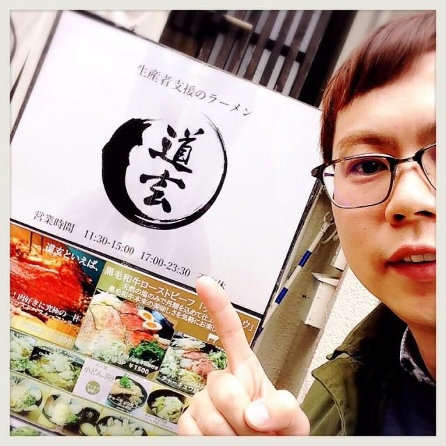 【限定10杯】噂の『ローストビーフちゃーぎゅう麺』を食べMAX