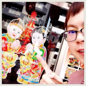 【激辛グルメ】コスパ高『東北餃子房』マーラー麺をオススメしMAX