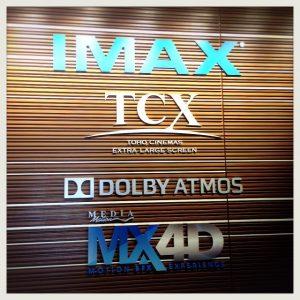 【体感型4Dシアター】噂の「MX4D」で映画を体験してみMAX