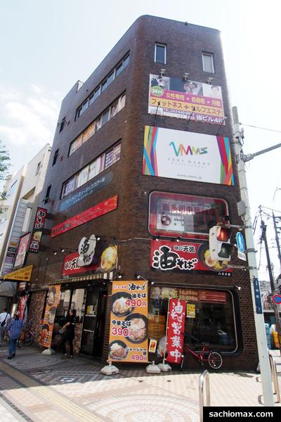 【おすすめ】八王子で人気のボイトレ教室無料体験レポート-東京11