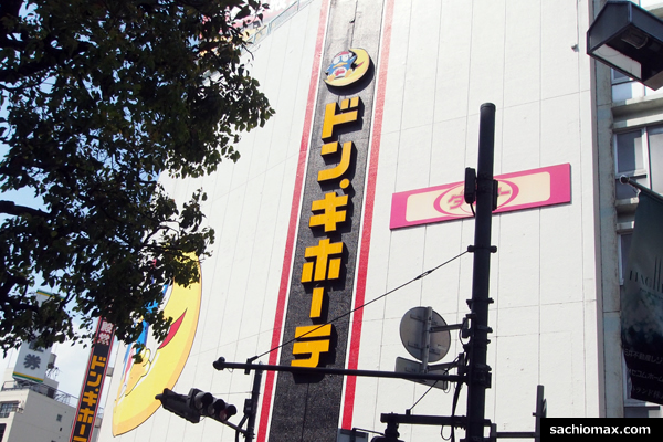 【おすすめ】八王子で人気のボイトレ教室無料体験レポート-東京06