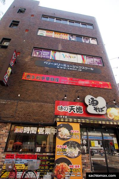 【おすすめ】八王子で人気のボイトレ教室無料体験レポート-東京08