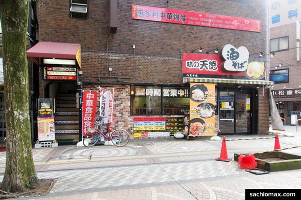 【おすすめ】八王子で人気のボイトレ教室無料体験レポート-東京09