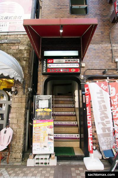 【おすすめ】八王子で人気のボイトレ教室無料体験レポート-東京10