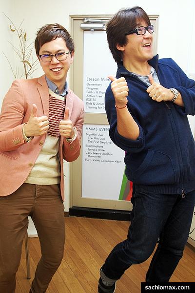 【おすすめ】八王子で人気のボイトレ教室無料体験レポート-東京23