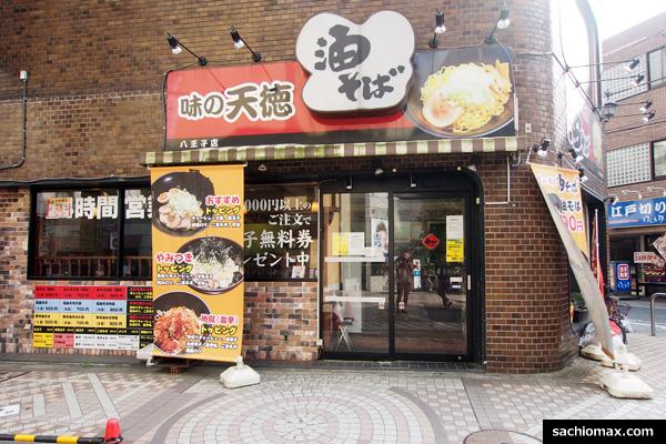 【おすすめ】八王子で人気のボイトレ教室無料体験レポート-東京25