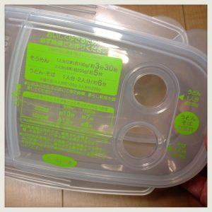 【簡単スピード調理】電子レンジでゆでる素麺で手間を省きMAX