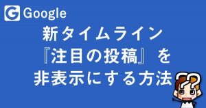 image-6038