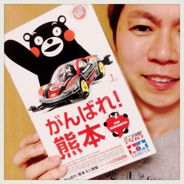 【がんばれ!熊本】ミニ四駆(くまモン版)で出来る応援しMAX