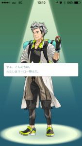 【ポケモンGO】ピカチュウGETから始めるやり方で攻略しMAX