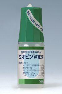 【目の疲れに】最高濃度配合で防腐剤無添加の目薬をオススメしMAX