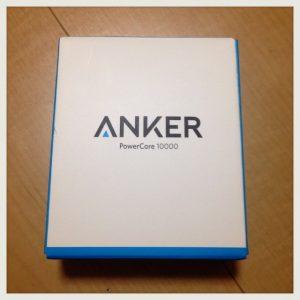 【ランキング1位】大容量Ankerモバイルバッテリーの使い方