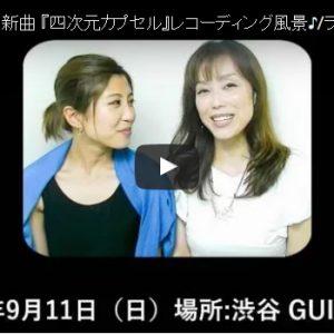 かんぐぅりょっち can/goo×白石涼子 イベント告知PV編集担当