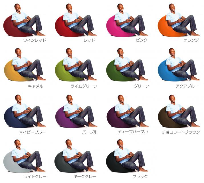 【世界一のビーズソファ】Yogibo(ヨギボー)を東京で体験しMAX