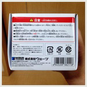 【パテ粉はNG!】ウェーブ ハンディクリーナー(掃除機)が超便利