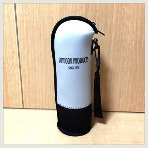 【サーモス水筒0.5Lにちょうど良い!】アウトドア ボトルケース