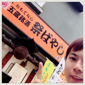 【カレー飲み放題】高田馬場『五蔵銘酒 祭ばやし』ランチがヤバ過ぎMAX