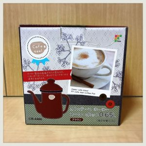【ちょうど2杯分】コーヒーポットならホーロー製がおすすめの理由