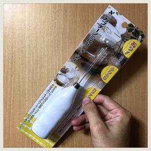 【おうちカフェ】コーヒーのレベルを上げるレシピ-ソイラテ編-ep.2